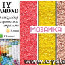 Набор алмазная мозаика стразами Натюрморт Букет в вазе (40х40) фото 4 — CRYSTAL SHOP